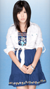 Miyazaki Miho 1 2nd