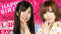 Ishida Haruka, Tanabe Miku 1 BD