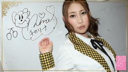 Chikano Rina 3 SR5
