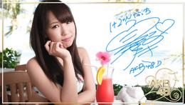 Sato Natsuki 2 SR2