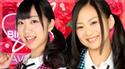 Hikawa Ayame, Tsuzuki Rika 3 BD