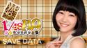 149 Kadowaki Kanako