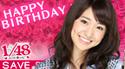 Oshima Yuko 1 BD