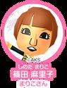 Shinoda Mariko AKBMe