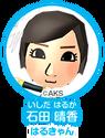 Ishida Haruka AKBMe