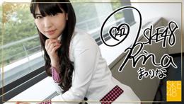 Matsumoto Rina 3 SR5