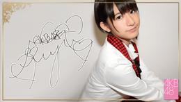 Takeuchi Miyu 3 SR5