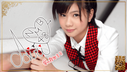 Tanigawa Airi 3 SR5