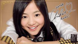 Anai Chihiro 3 SR5