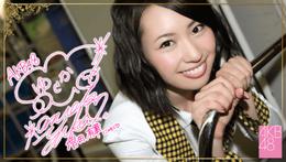 Masuda Yuka 3 SR5