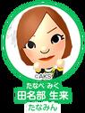 Tanabe Miku AKBMe