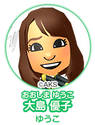 Oshima Yuko AKBMe