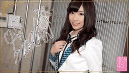 Iwasa Misaki 3 SR5
