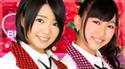 Yakata Miki, Ueno Kasumi 3 BD