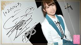 Sato Natsuki 3 SR5
