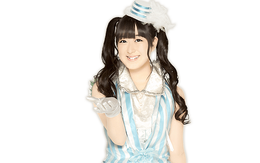 Izuta Rina AnY