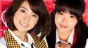 Oshima Yuko, Yamaguchi Yuuki 3 BD