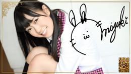 Watanabe Miyuki 3 SR5