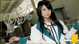 Ogiso Shiori 3 SR5