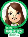 Kikuchi Ayaka AKBMe