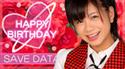 Tanigawa Airi 3 BD