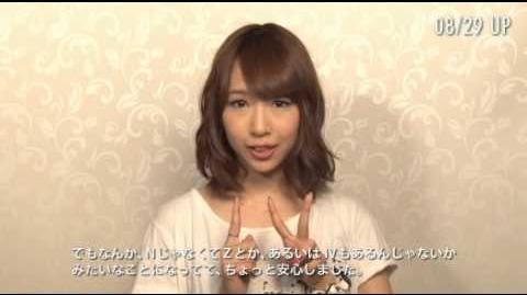 Sato Natsuki