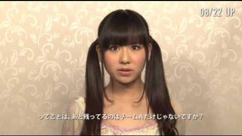 Sato Sumire