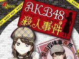 Maeda Atsuko (character)