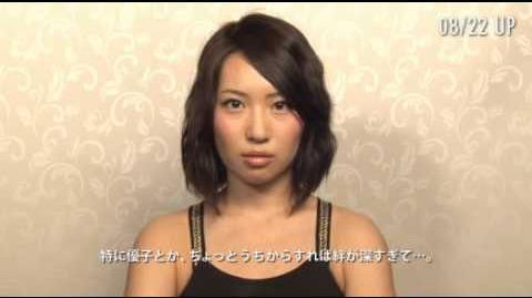 Masuda Yuka