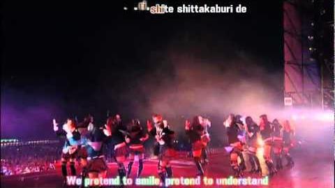 English Subs AKB48 - Beginner