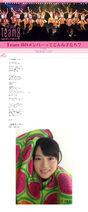 Okabe Rin Catchphrase