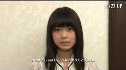 Takashima Yurina