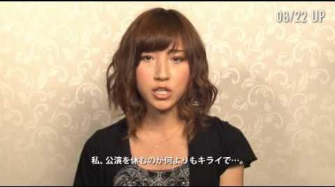 Matsubara Natsumi