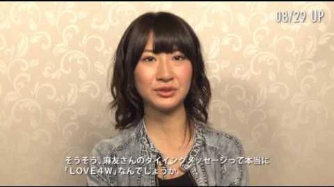 Ishida Haruka