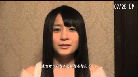 Sasaki Yukari