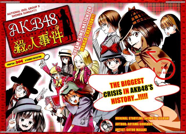 File:SatsujinJiken MangaCover AKB48.jpg