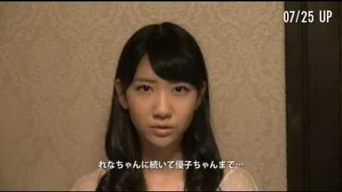 Kashiwagi Yuki