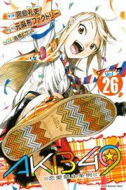 AKB49-Renai-Kinshi-Jourei Vol26-Cover Mizuno-Haruko