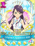 GALAXY CINDERELLA OF GALAXY SELECTION ROUND 3 SAYAKA