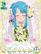 GALAXY CINDERELLA OF WEDDING DRESS CHIERI
