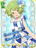 Suzuko Gingham Check (petit)