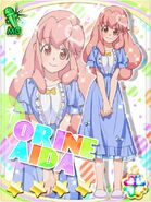 GALAXY CINDERELLA SLEEP TIME ORINE