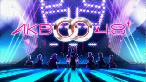 AKB0048 Aitakatta Inter Song Full Complete