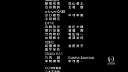 Episode 01 credits