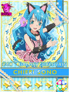 GALAXY CINDERELLA OF GALAXY SELECTION ROUND 4 CHIERI