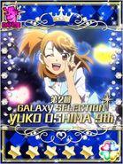 Yuuko Galaxy 2