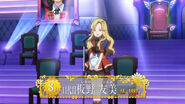 AKB0048 Next Stage - 04 - Large 14
