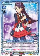 Sayaka32-
