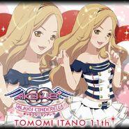 Tomochin8