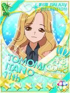 Tomochin20-